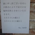 Kuranchi -