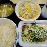松屋 - 照りマヨチキン定食
