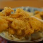 丸亀製麺 - でかい