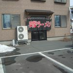 突撃ラーメン - お店の入り口