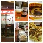 17922053 - 神戸餃子巡りの二軒目はイチロー。切り盛りする中国人ママが素敵でつい話し込んでしまった。いい具合に酔ったな。