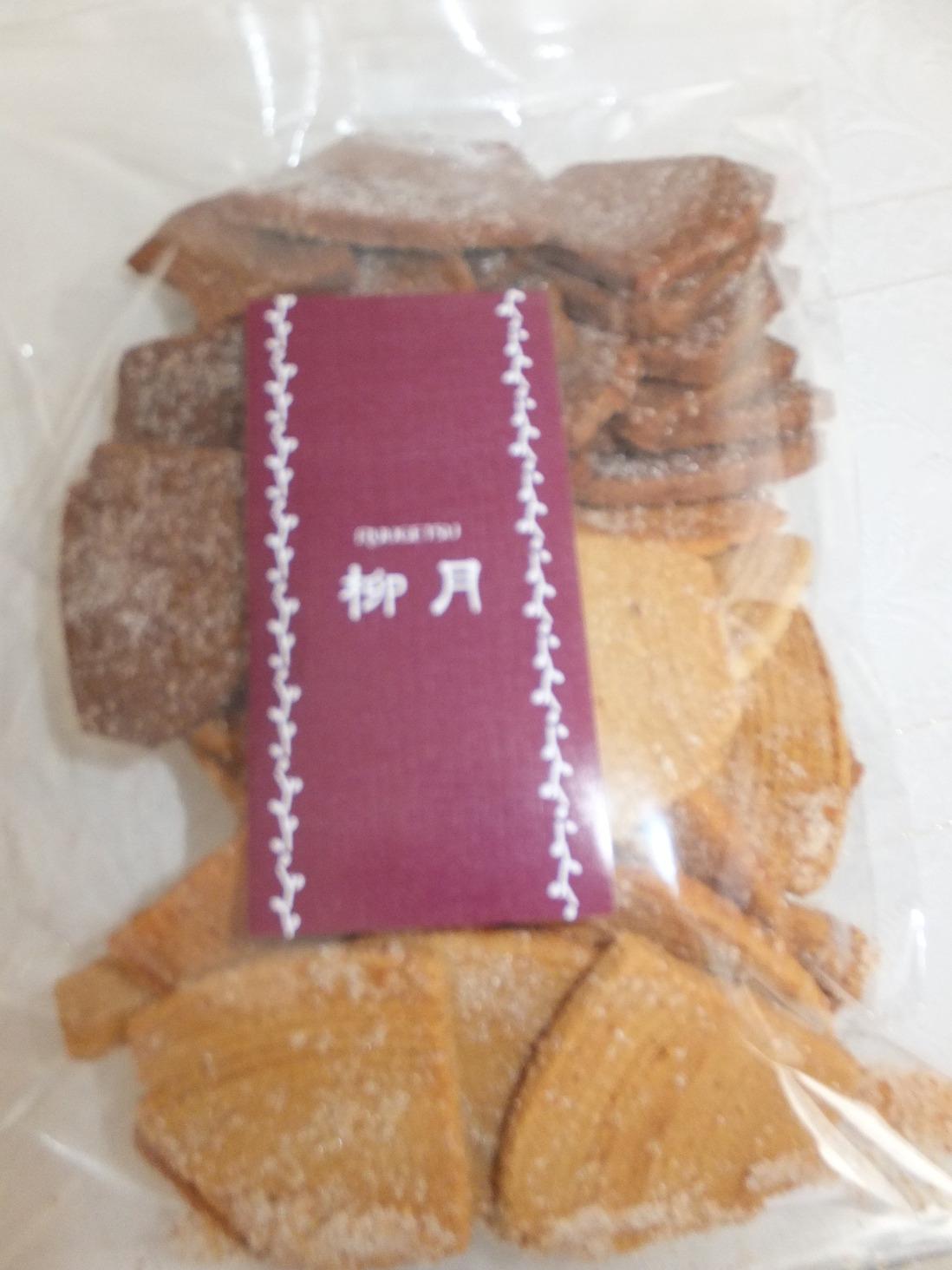 柳月 イオン札幌桑園店