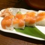 はなの舞 - サーモンの押し寿司