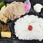 おそうざい やかん屋 - 豚生姜焼弁当¥350