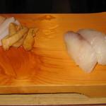 玄海鮨 - ほうぼう、ひらめ