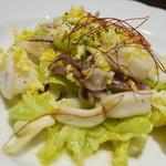 HAKATA Trattoria BISTRO ONO - 松浦ヤリイカと春キャベツのサラダ仕立