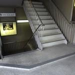 にしふじ - 地下へGO