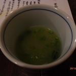 17929944 - 先付 蒸し蕪のスープ