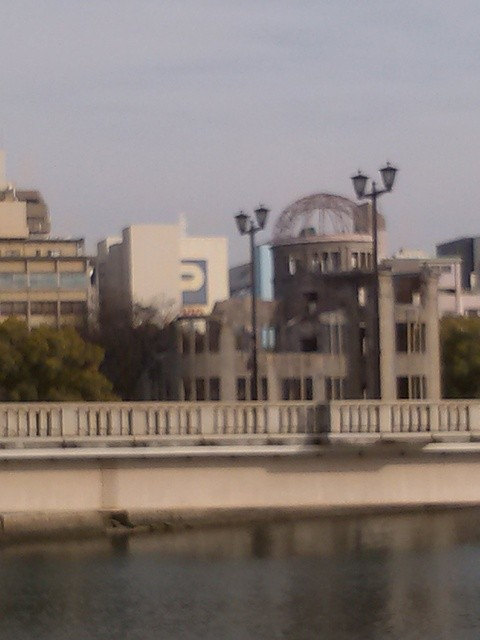 つけ麺本舗 辛部 十日市店 - 弊社の広島支社は原爆ドームそばにございます。