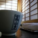 喫茶去 - 高山寺の器