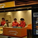 Sannomiyaikkanrou - 阪神三宮駅・改札内にあります