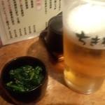 炭火焼鳥家 ちきちき - 生ビールとお通し