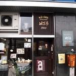 MJB珈琲店 - お店 外観