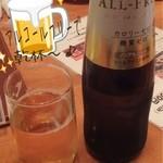 網元料理あさまる - ALL-FREE (380円)♪