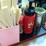 ひかり - 調味料。神戸流ではマヨネーズは要リクエスト