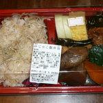 茅ヶ崎えぼし工房 - ジャコ飯弁当