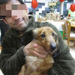 保護犬カフェ®︎ - スタッフさんとちーちゃ,ちゃん(女の子)
