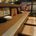 鶏ジロー - カウンター席