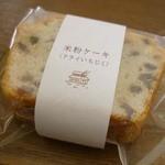 草 - 米粉ケーキいちじく
