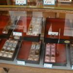 17945518 - 和菓子が並んでます