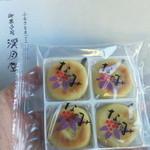 溪月堂 - 料理写真:なのみ饅頭 4個入り¥210