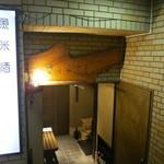 17951410 - yakizakana の表示