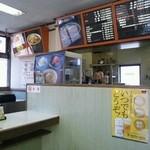 吉野家 8号線栗東店 - 2013.03.22