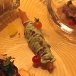 麻布長江 香福筳 - 春巻 香菜とアボカドのソース添え