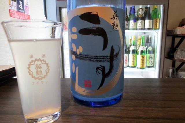 醪音 六角店 - うすにごり¥450(グラス)
