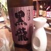 本格焼酎と炭火ホルモン焼き - ドリンク写真:日本酒も入れ替わりで入ってます