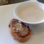 ARIZONO - 新玉ねぎのポタージュスープ