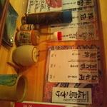 17963204 - 沖縄調味料あり