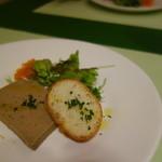ビストロ・ソレイユ - 前菜(ディナーコース)