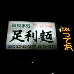 17966441 - 外看板◇2013.03
