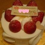 洋菓子 Julian - ジュリアンの誕生日ケーキ