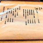食堂 おさか - 朝定食(5時~7時)メニュー