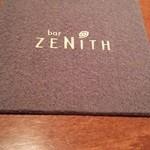BAR ZENITH - コースターまでベテランな感じ。