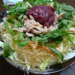 めんこ - 梅しそツナお好み焼き