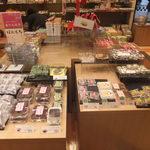 六花亭 - 店内商品 1 【 2013年3月 】