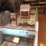 六花亭 - 店内商品 2 【 2013年3月 】