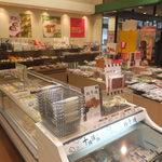 六花亭 - 店内商品 3 【 2013年3月 】