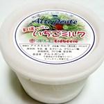 石井農園 Erdbeere - いちごみるく 350円 (''