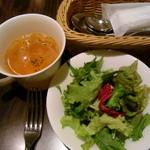 銀座サンジューシー - 御膳:サラダ/スープ