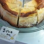 cafe Karin 果林 - チーズケーキ。