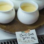 cafe Karin 果林 - ジャージーミルクプリン。
