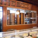寿司懐石 かご家 -