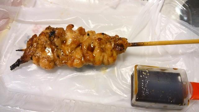 ゆ鳥 網干店 - mapion.co.jp