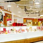 見波亭 - 甘いお菓子の香り漂う清潔な店内。2007年12月にオープンしました。