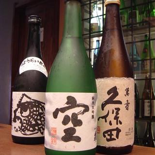 日本酒 全74種類!!