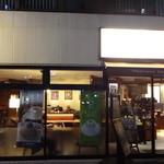 上島珈琲店 - 六本木通り沿い、ヒルズとテレビ朝日通りをはさんで向かい側